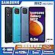 [頸掛耳機組] Samsung M12 (4G/128G) 6.5吋 4+1鏡頭智慧手機 - 新品 product thumbnail 2