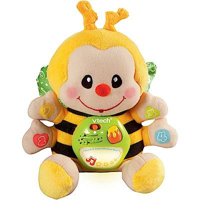 【Vtech】甜蜜催眠小蜜蜂