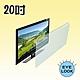 MIT~20吋   EYE LOOK  抗藍光LCD螢幕護目鏡  優派   (C1款) 新規格 product thumbnail 1