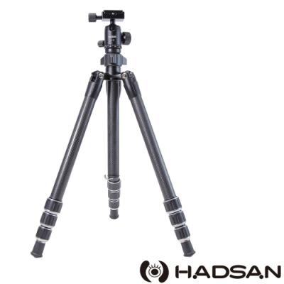 HADSAN H2 輕便碳纖三腳架套組 (公司貨)