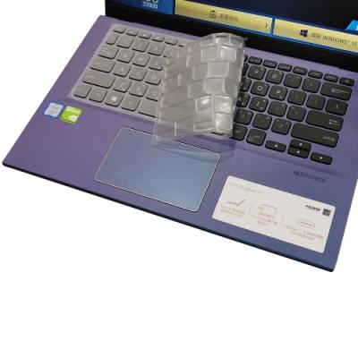 EZstick ASUS VivoBook X412 X412FL 奈米銀抗菌TPU鍵盤膜