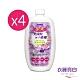 【衣麗亮白】英國梨小蒼蘭香氛天然抗菌地板清潔濃縮露400mlx4入 product thumbnail 1
