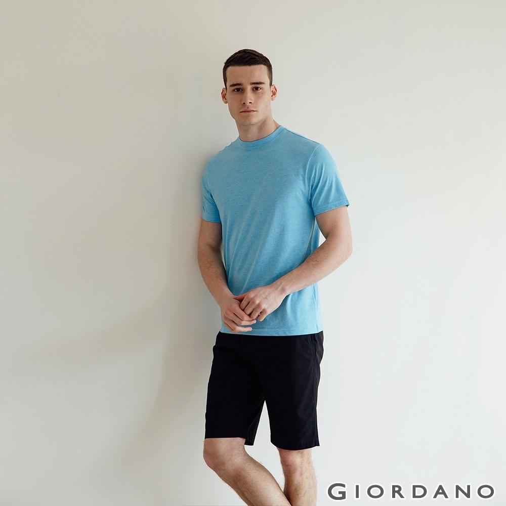 GIORDANO  男裝SMART素色短袖T恤 - 49 雪花海水藍