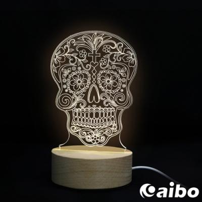 北歐風3D立體造型 LED原木底座USB小夜燈(線控開關)-骷髏頭