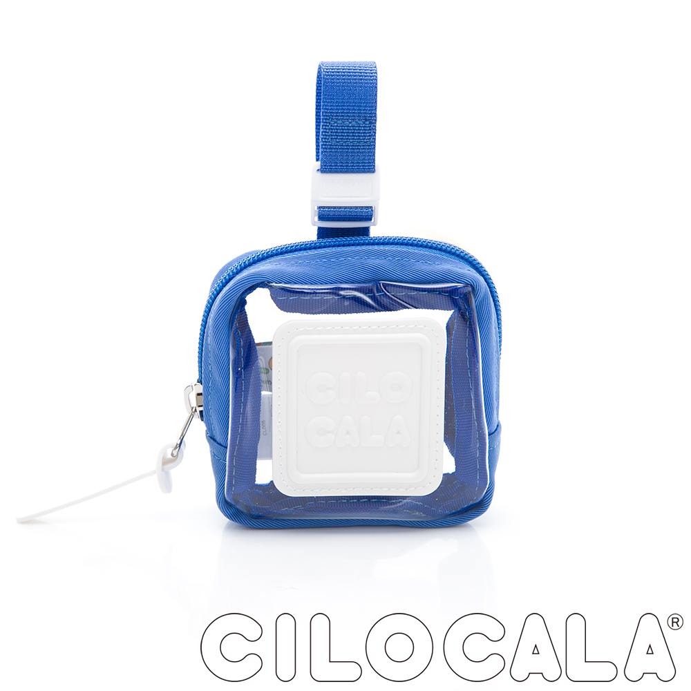 CILOCALA 限量版-亮彩尼龍防潑水可扣式透明零錢包 天空藍