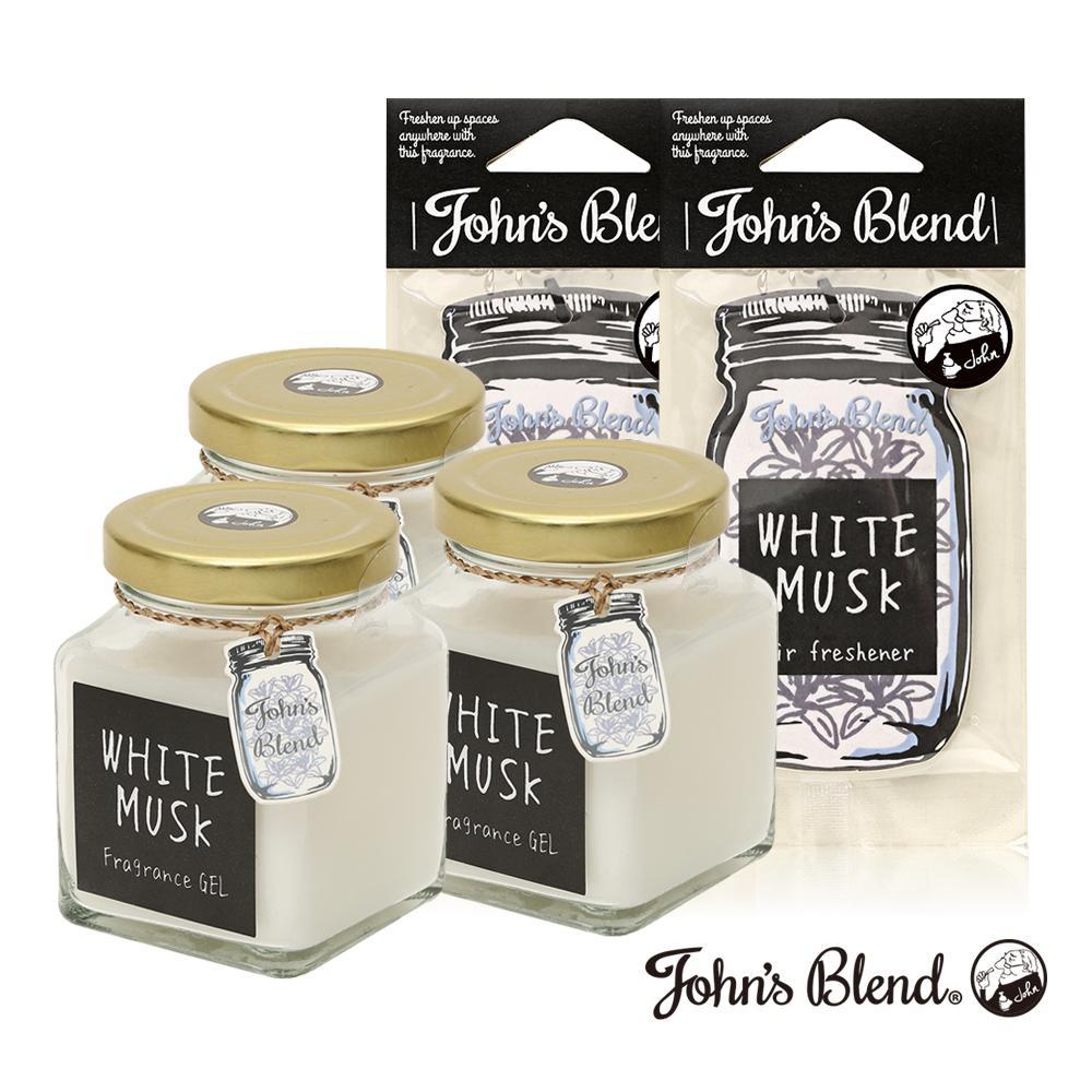 John's Blend 室內香氛擴香膏x3入+香氛掛片x2入組(白麝香味)