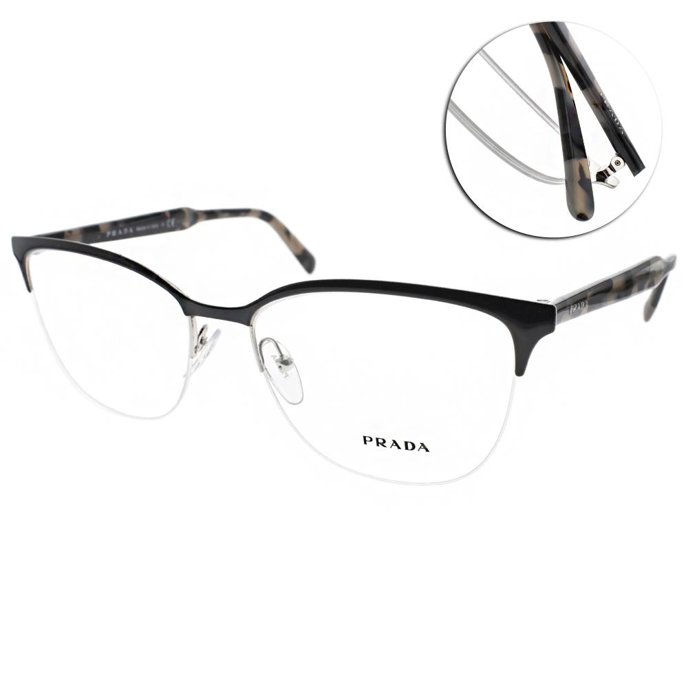 PRADA光學眼鏡 簡約時尚方框/深灰-琥珀#VPR53V 2621O1