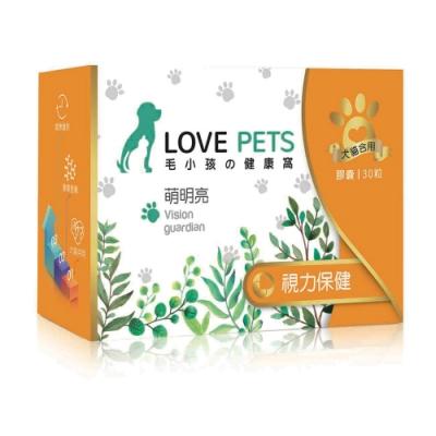 LOVE PETS 萌明亮 金盞草萃取複方膠囊 30入