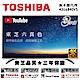 福利品【TOSHIBA東芝】43型4K HDR六真色3年保智慧聯網液晶顯示器(43U6840VS)不含安裝 product thumbnail 1