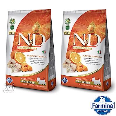 Farmina法米納 ND挑嘴成犬南瓜無穀糧-鱈魚甜橙-小顆粒(PD-04)800g 2包