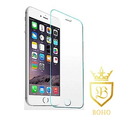 [BOHO]完全保護 2.5D 非滿版 霧面 鋼化玻璃保護貼 9H iPhone 7