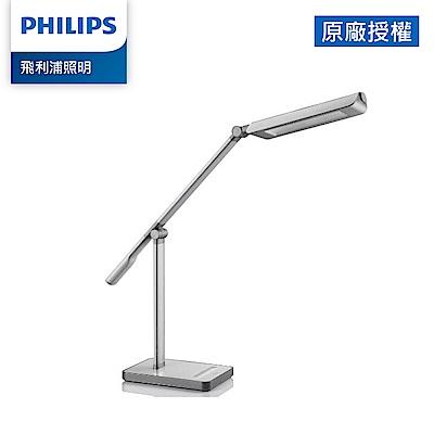 Philips 飛利浦 晶尚 71568 LED護眼檯燈-銀灰色 (PD030)