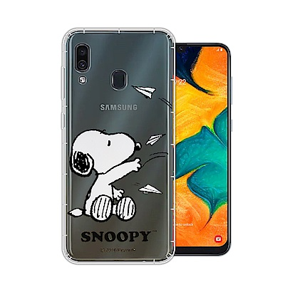 史努比 Samsung Galaxy A30/A20共用款 漸層彩繪空壓手機殼(紙飛機)