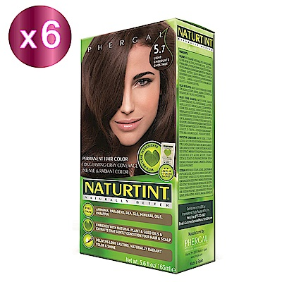 NATURTINT 赫本染髮劑 5.7 巧克力棕(6盒裝) (155ml/盒)