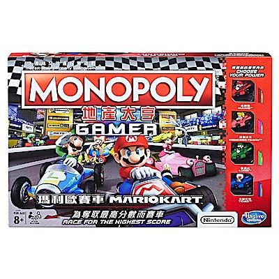 【孩之寶Hasbro】桌遊大富翁 MONOPOLY 地產大亨 瑪利歐賽車 中文版 E187