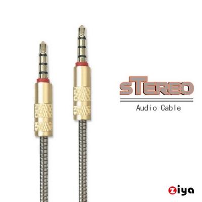[ZIYA] 音源對接線 AUX 3.5mm 三環四極 金屬刻紋 金剛彈簧款