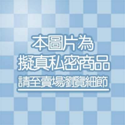 【RideJapan】女光環-W循環 加長硬版 刺激飛機杯 自慰名器(RJ0170)
