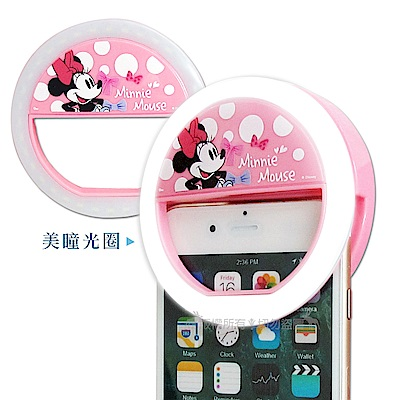 迪士尼授權正版 手機自拍神器 三段式美瞳大光圈補光燈(米妮)