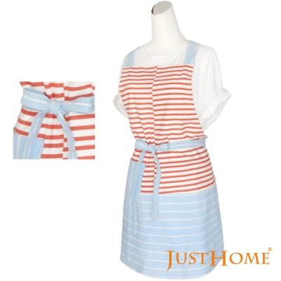 Just Home印度製純棉條紋圍裙-70x75cm(附帶可調鬆緊)