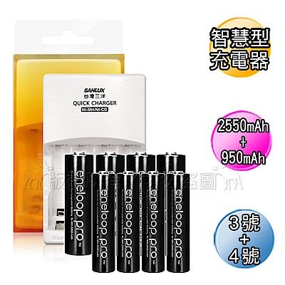 三洋智慧型充電器+國際牌黑鑽eneloopPRO充電電池(3號+4號各4顆)