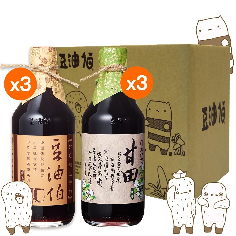 豆油伯 中元限定澎湃吉利箱(缸底醬油500mlx3+甘田薄鹽醬油500mlx3)