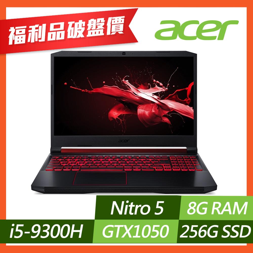 (福利品)Acer AN515-54-56KU 15吋電競筆電(i5-9300H/GTX1050/8G/256G SSD/Nitro 5/黑)