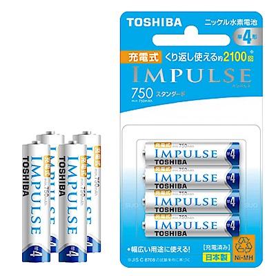 新版日本製 東芝 IMPULSE 750mAh低自放4號充電電池TNH-4ME(4顆入)