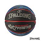 SPALDING 斯伯丁 SGT 深溝柔軟膠 - 星際藍 籃球 7號
