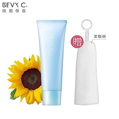 BEVY C. 淨潤白潔顏乳105g(贈:潔顏網)
