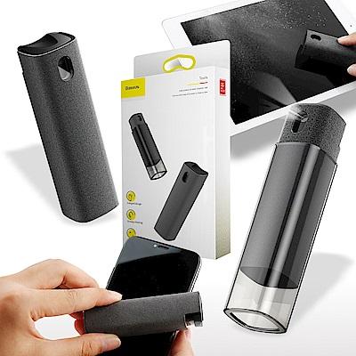 Baseus倍思  螢幕清潔套裝 /螢幕清潔劑