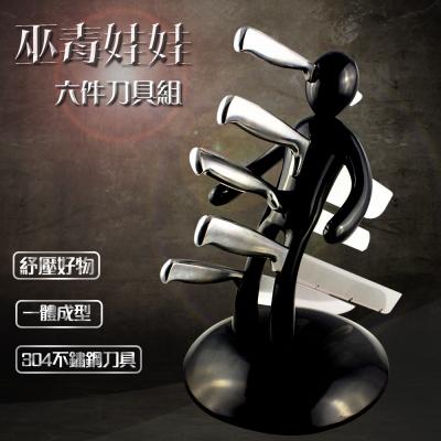 巫毒娃娃刀具六件套組 K0050