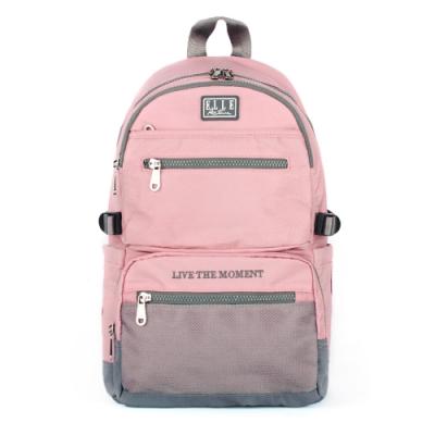 ELLE Active 透視網布系列-後背包-中-粉紅色