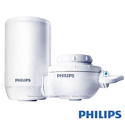 飛利浦超濾龍頭式淨水器 WP3837(快速到貨)