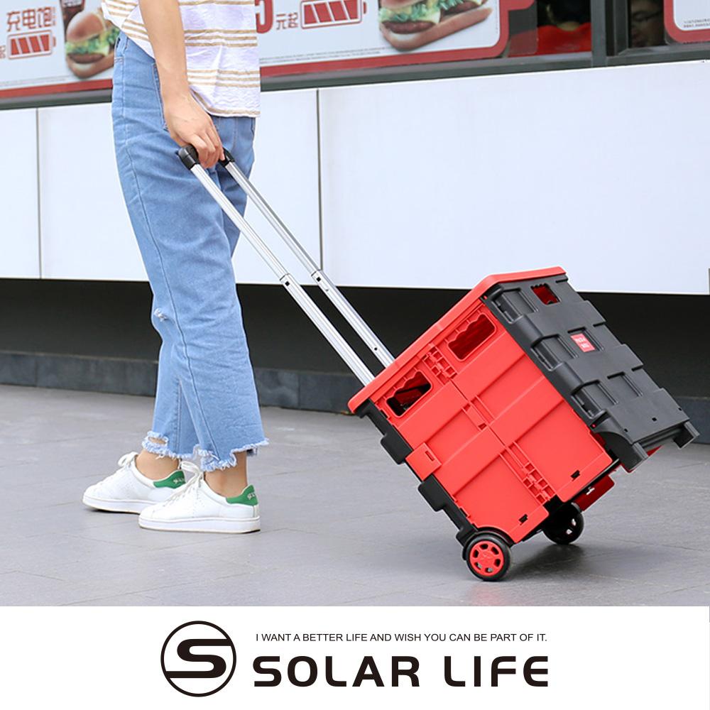 魔方鋁製三段式拉桿收納購物車33L/大容量附蓋/摺疊座椅 置物箱 買菜車