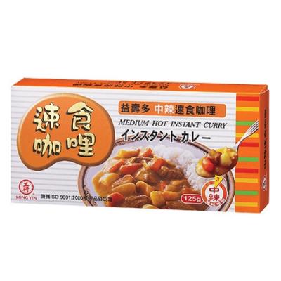 工研 益壽多速食咖哩-中辣(125g)