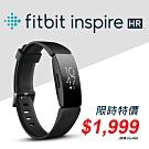 Fitbit Inspire HR 智能健身手環 黑框黑錶帶