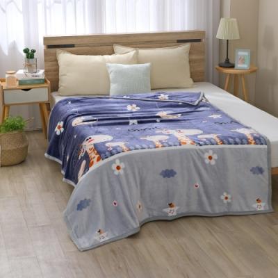 岱思夢 牛奶絨雪花毯 150x200cm 毛毯 毯子 尾牙禮品 法蘭絨 防靜電毯 多款任選