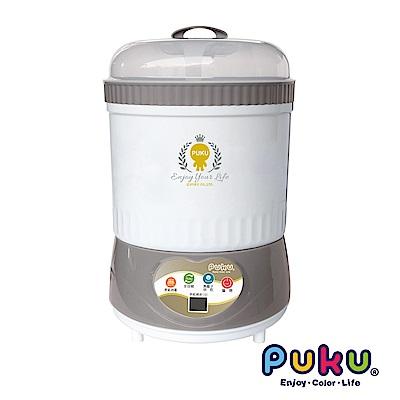 【PUKU】Royal蒸氣烘乾負離子消毒鍋