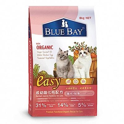 EASY成幼貓化毛配方8kg X1包組