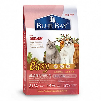 【BLUE BAY】EASY倍力-成幼貓化毛配方-雞肉+鮭魚 8kg
