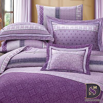 DESMOND 特大60支天絲八件式床罩組 奧德莉 100%TENCEL