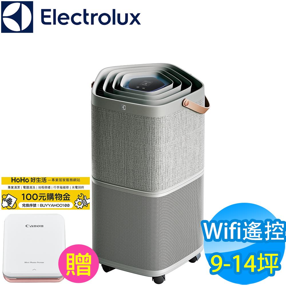 Electrolux伊萊克斯 9-14坪Pure A9清淨機PA91-406G/Y 熱銷品