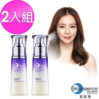 Bio-essence 碧歐斯 BIO膠原彈潤精華30ml(2入組)