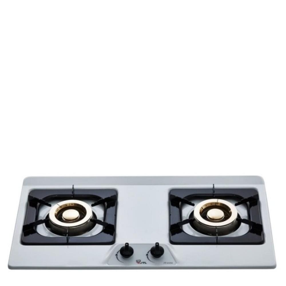(全省安裝)喜特麗二口爐檯面爐法瑯瓦斯爐桶裝瓦斯JT-GC212E_LPG