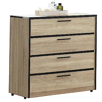 品家居 比芭2.6尺木紋雙色四斗櫃-79x40x83cm免組