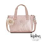 Kipling 金屬光暈微醺粉手提側背包-AMIEL