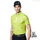 【Lynx Golf】男款冰涼舒適合身版高爾夫小山貓印花短袖立領POLO衫-亮黃色 product thumbnail 2