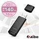 aibo 輕薄隨身型 USB錄音隨身碟-16G product thumbnail 1