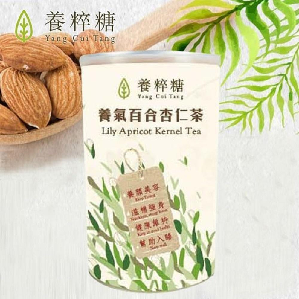 養粹糖‧養氣百合杏仁茶(500g/罐)
