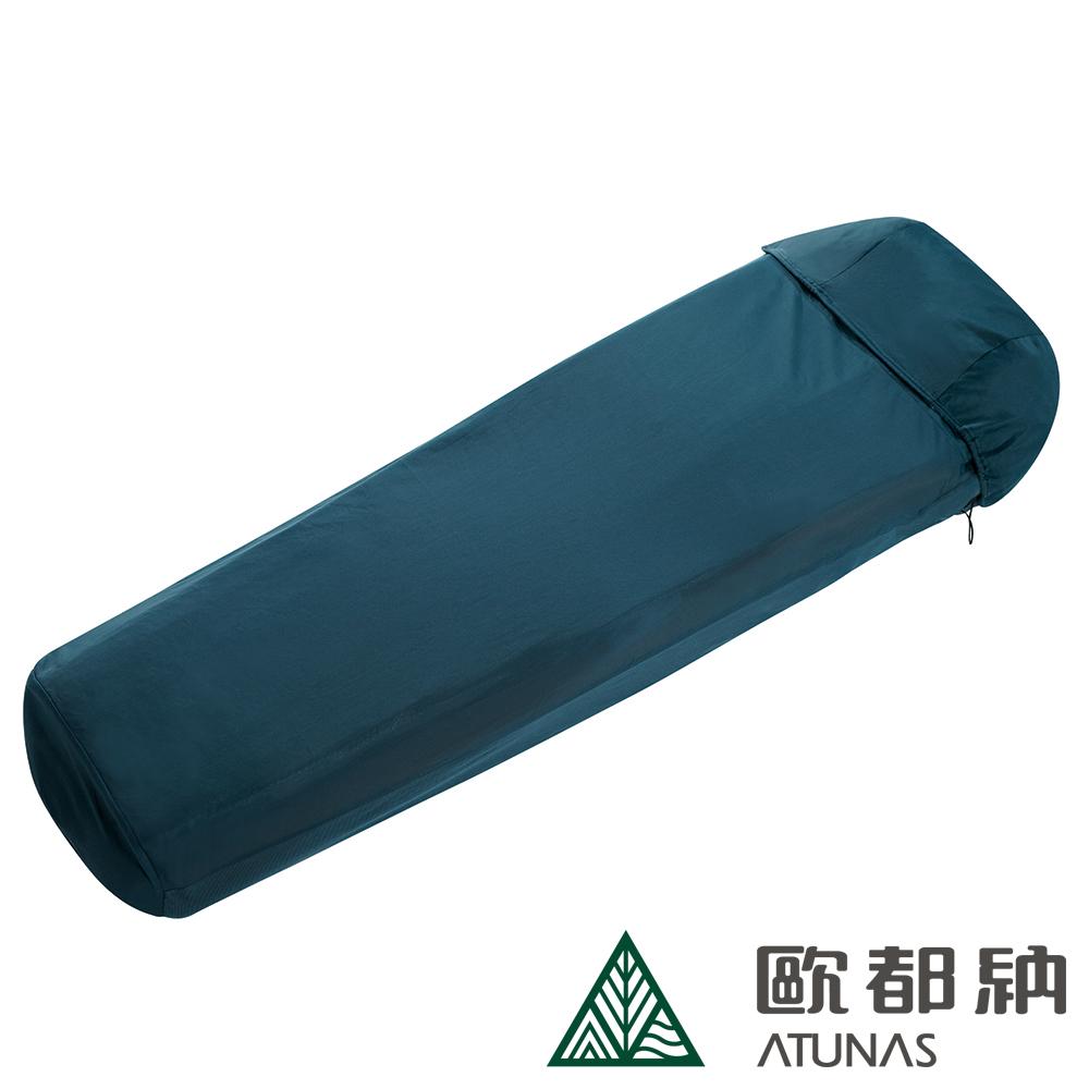 【ATUNAS 歐都納】輕薄吸濕排汗保潔睡袋內套(登山/露營/野宿A-SB1804藍綠)